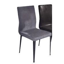 Gary Dining Chair (Set Of 4)