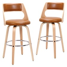 72cm  Zurich Modern Faux Leather & Wood Barstools (Set of 2)