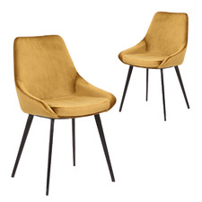 Daimyo Bright Velvet Dining Chairs (Set of 2)