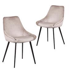 Daimyo Dusty Velvet Dining Chairs (Set of 2)