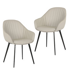 Elford Faux Leather Dining Chairs (Set of 2)