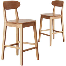 66cm Joey Oak Barstools (Set of 2)