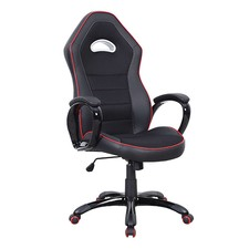 F1 Racer Chair