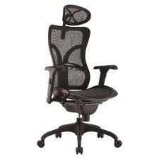 Zelda Adjustable Ergo Office Chair