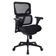 Mid Back Ergo Flex Office Chair