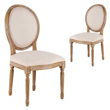 Clotilde Dining Chair (Set of 2)