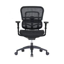 Ergohuman V3 Smart Balance Mesh Office Chair