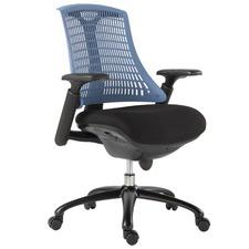 Blue Vero Adjustable Ergonomic Office Chair