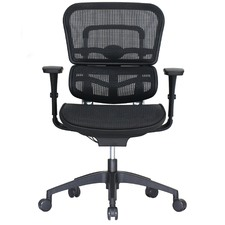 Ergohuman V3 Smart Balance Mesh Office Chair