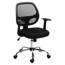 Value Home Office Chair