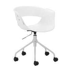 Aluna Curved Home Office Chair