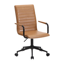 Vintage Tan Mose Faux Leather Home Office Chair