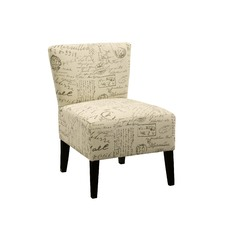 Verny Script Accent Chair