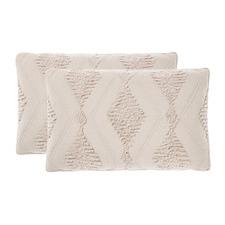 Piero Cotton Standard Pillowcases (Set of 2)