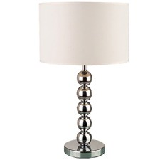 Epinal Metal Mirror Table Lamp