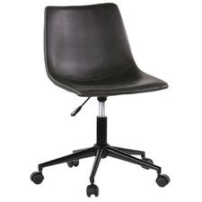 Frankie Faux Leather Office Chair