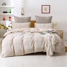 Beige Salma 300TC Cotton Quilt Cover Set