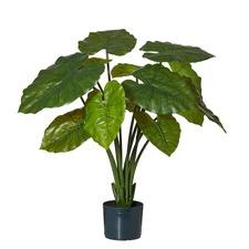 97cm Potted Faux Wild Taro Plants (Set of 2)