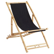 Sahnish Outdoor Deck Chairs (Set of 2)