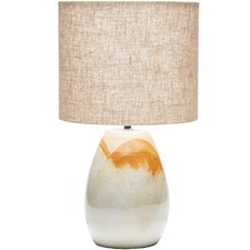 Grey Asobi Table Lamp