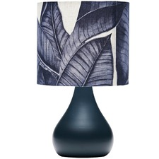 Leaf Imogen Table Lamp