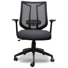 Black Deniz Mesh Office Chair
