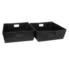 Aspen Woven Rattan Storage Baskets (Set of 2)