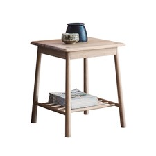 Julio Oak Side Table