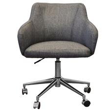 Huey Fabric Executive Office Chair