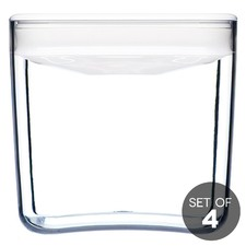 1.4L White Cube Pantry Jar (Set of 4)