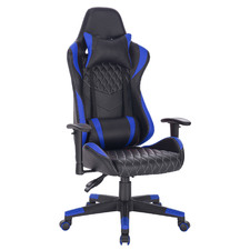 Zion Faux Leather Gaming Chair