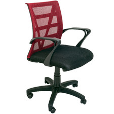 Hero Vienna Adjustable Office Chair
