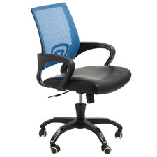 Leyburn Mesh Back Faux Leather Office Chair