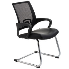Elspeth Faux Leather Visitor Chair