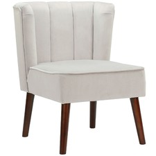 Grace Slipper Chair