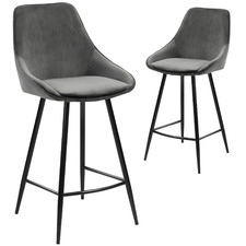 67cm Nappa Velvet High Back Barstools (Set of 2)