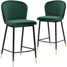 67cm Venus Velvet Bar Stools (Set of 2)