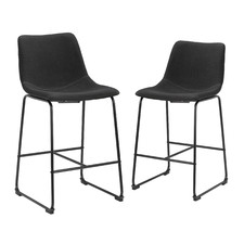 66cm Phoenix Contemporary Bar Stools (Set of 2)