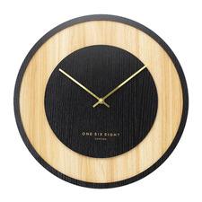 Emilia Silent Wall Clock