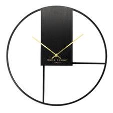 Elena Silent Wall Clock