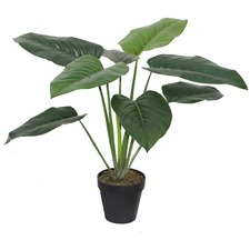 60cm Potted Artificial Faux Elephant Ear Philodendron Plant