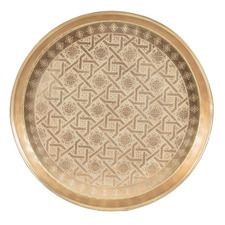 Gold Antique Metal Decorative Tray (Set of 2)
