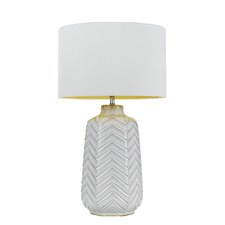 White Esmo Table Lamp