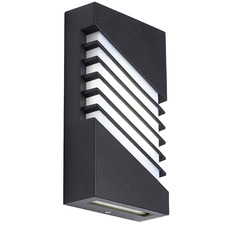 Black Atrium LED Wall Lamp