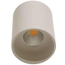 Small Keon LED Aluminium Downlight