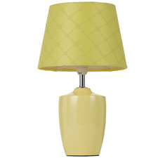 Yellow Kirsten Ceramic Table Lamp