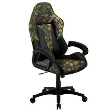 Camo Premium Faux Leather Gaming Chair