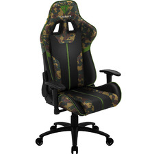 Gambit Camo Premium Faux Leather Gaming Chair