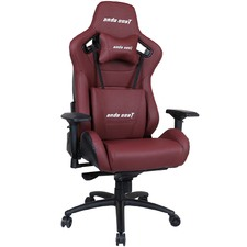 Wine Anda Armadille Premium Faux Leather Gaming Chair