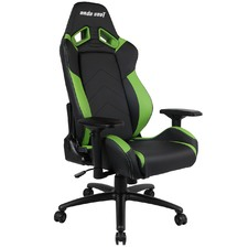 Anda Arrow Up Premium Faux Leather Gaming Chair